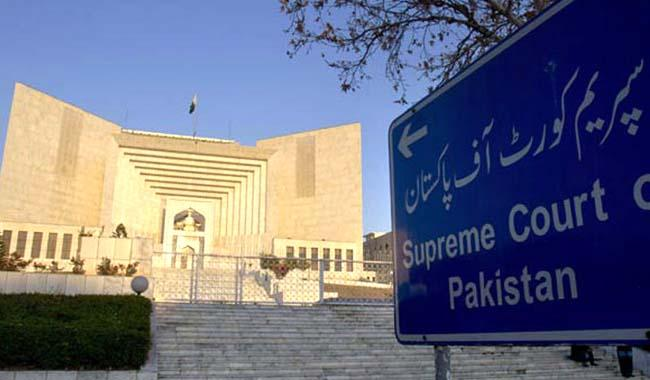Supreme Court dismisses Sharif family's review petitions in Panama case
