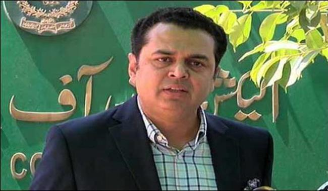 Talal Chaudhry criticises SC decision for denying Nawaz right to appeal