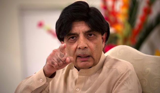 We provide world powers opportunity to blame us for their failures: Nisar