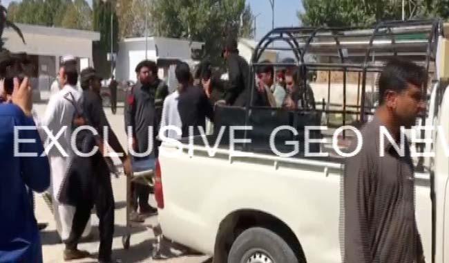 Four policemen, govt officer embrace martyrdom in Bajaur blast