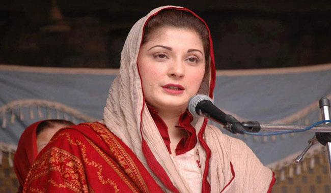 Nawaz 'should not, must not' appear before NAB court: Maryam Nawaz