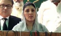 Ayesha Gulalai to form PTI splinter group