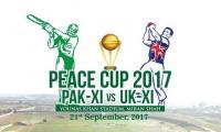 Pak XI vs UK Media XI: Army organises cricket match in North Waziristan