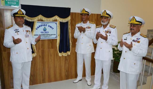 CNS Zaka inaugurates advanced cardiac unit at PNS Shifa