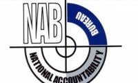 Nawaz barred from selling properties, NAB's notification pasted outside his residence