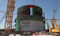 UAE to open Arab Gulf´s first nuclear reactor in 2018