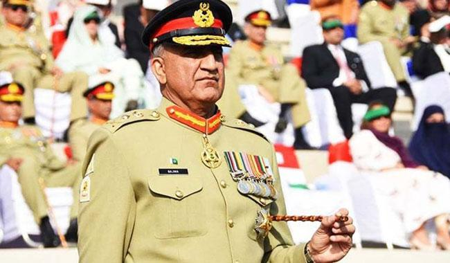 COAS leaves for Kabul to meet Afghan President, military leadership