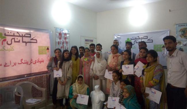 Sehat Kahani brings drop out female doctors back into workforce
