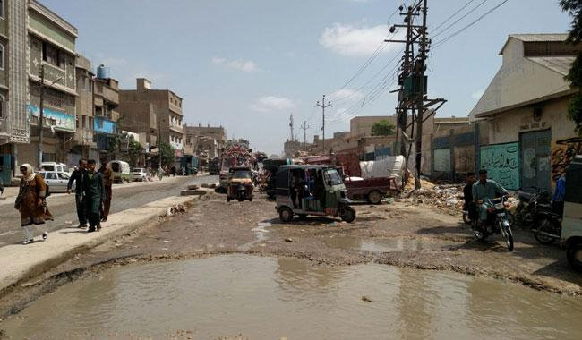 MQM and the neglected city