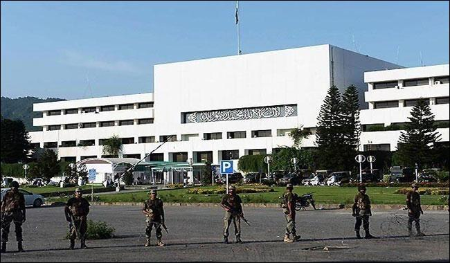 Rangers withdraw security of Parliament House