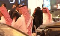 Saudi car show welcomes first female clients