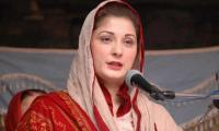 Maryam says appearing in court despite reservations