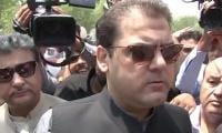Proclamations against Hussain, Hasan Nawaz pasted in accountability court
