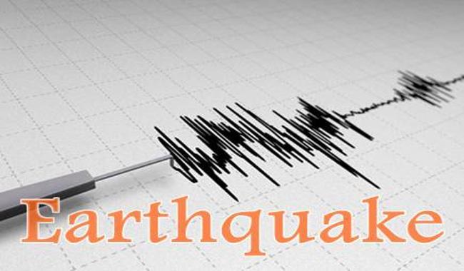 Earthquake hits North Korea near nuclear test site