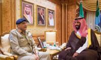 General Bajwa arrives in S Arabia, calls on Crown Prince