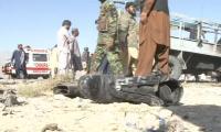 Seven martyred in Quetta blast