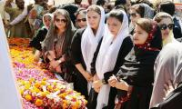 Bakhtawar, Aseefa visit Shuhada-e-Karsaz monument