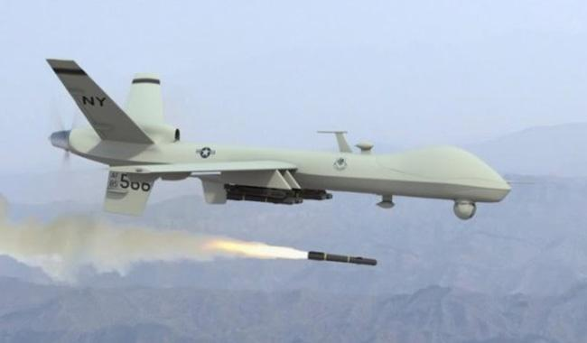 US drone strike kills four suspected militants in Afghanistan's Paktia province