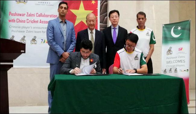 Peshawar Zalmi signs two Chinese cricket players for PSL season 3
