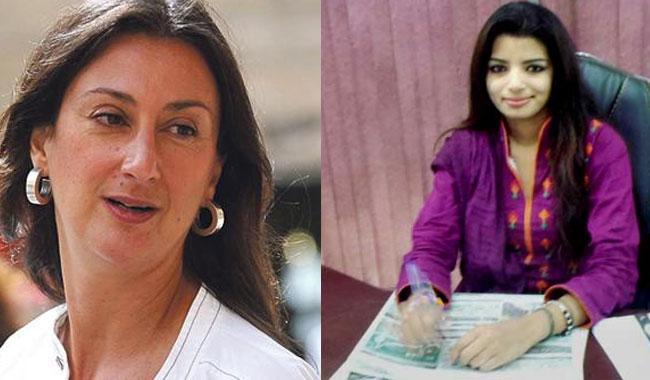 Plight of journalists around the world