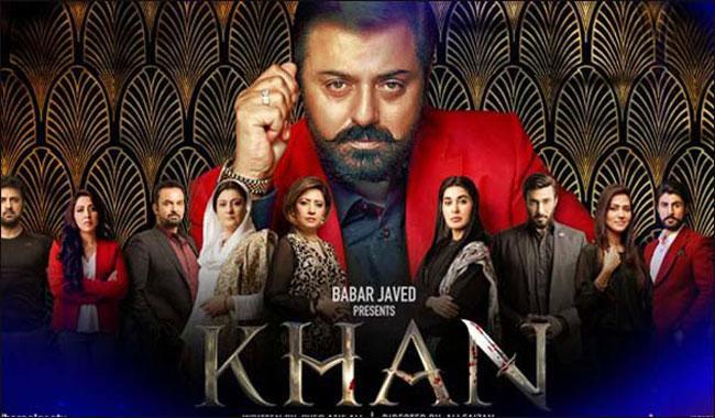 Drama serial 'Khan' to air last episode tonight