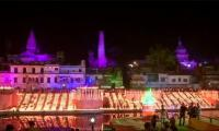 India's northern Ayodhya city lights up on eve of Diwali