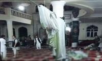 Over 40 dead in two suicide attacks on Afghan mosques