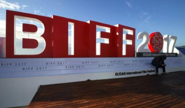 Korean, Iranian dramas share top prize at Asia´s leading film fest
