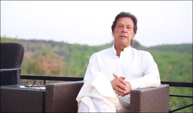 Imran Khan's video message for people of Sindh