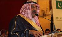 Saudi Consul General in Karachi dies of cardiac arrest
