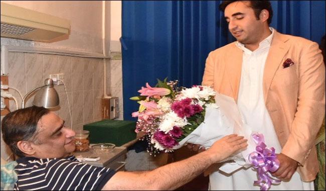 Govt hospitals heaven for elite political prisoners!