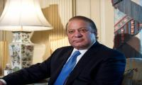 Nawaz leaves for S Arabia to perform Umrah