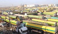 Oil tankers association announces countrywide strike from today