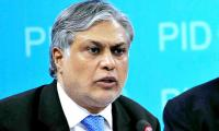 Dar's seventh hearing in graft cases adjourned till 30th