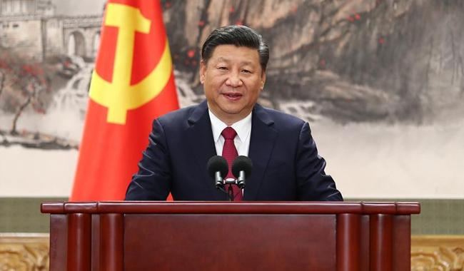 President Xi's vision for 'Chinese dream'