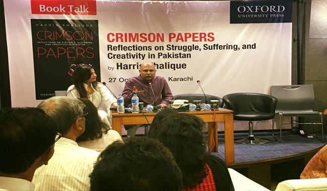 A meetup for Harris Khalique's Crimson Papers reveals its significance