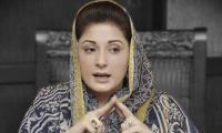 Maryam Nawaz Sharif turns 44