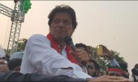 Imran Khan vows to lift 100 million Pakistanis out of poverty