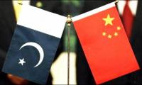 China can help Pakistan address fiscal problems: Global Times