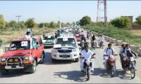 Pakistan Motor Rally concludes at Gwadar