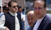 Property details of Nawaz Sharif's sons sought