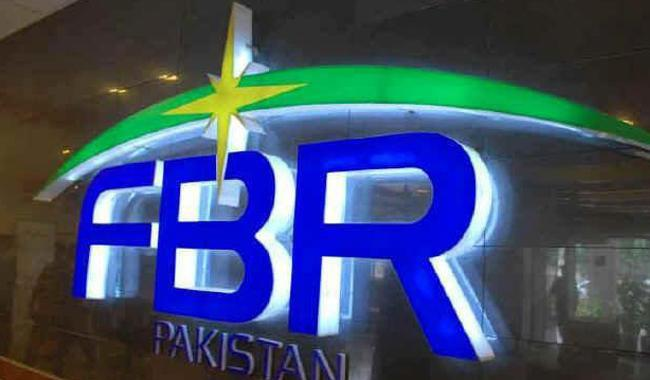 FBR says will take action against Pakistanis named in Paradise Papers