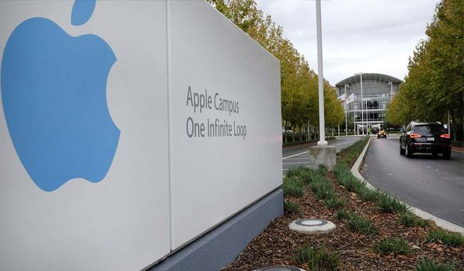 Documents reveal offshore deals with Apple, others