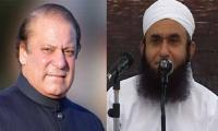 Maulana Tariq Jameel meets Nawaz Sharif in Raiwind