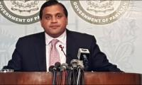 RAW, other militant groups nexus involved in subversive activities against Pak: FO