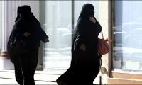Qatar appoints women to Shura Council for first time