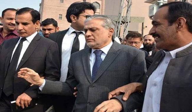 NAB reference: Accountability court issues non-bailable arrest warrant for Ishaq Dar