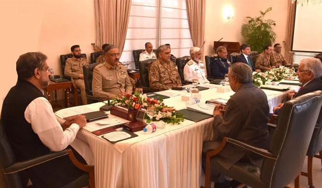 Top security meeting agrees to provide additional funds for Balochistan development