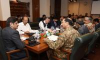 Sindh apex committee decides to send 28 terrorism-related cases to military courts
