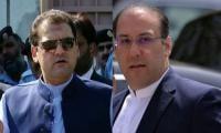 NAB requests for placing Hasan, Hussain Nawaz's names on ECL